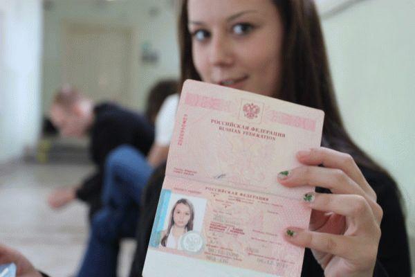 Как сделать копии паспорта для оформления визы в Испанию