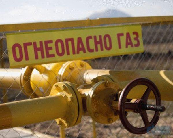 Штраф за незаконное подключение к газу